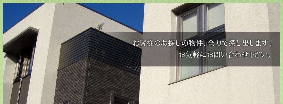 米沢市サイト宅建事務所